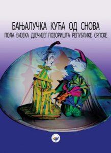 djecije pozoriste monografija