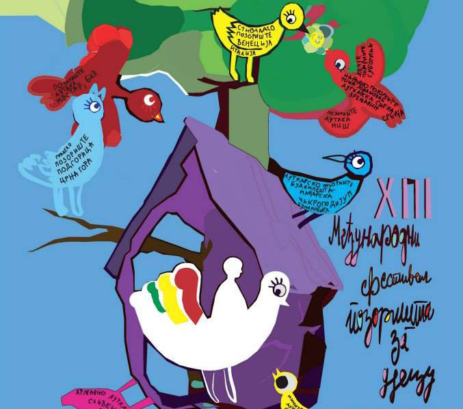 13 medjunarodni festival za djecu