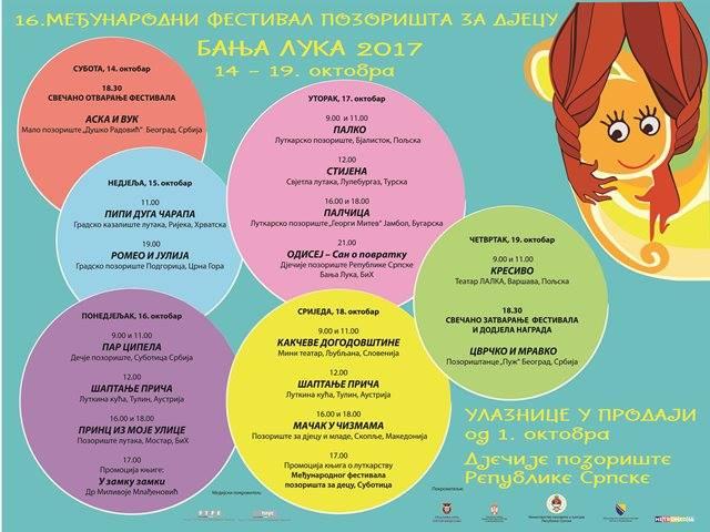 16 medjunarodni festival