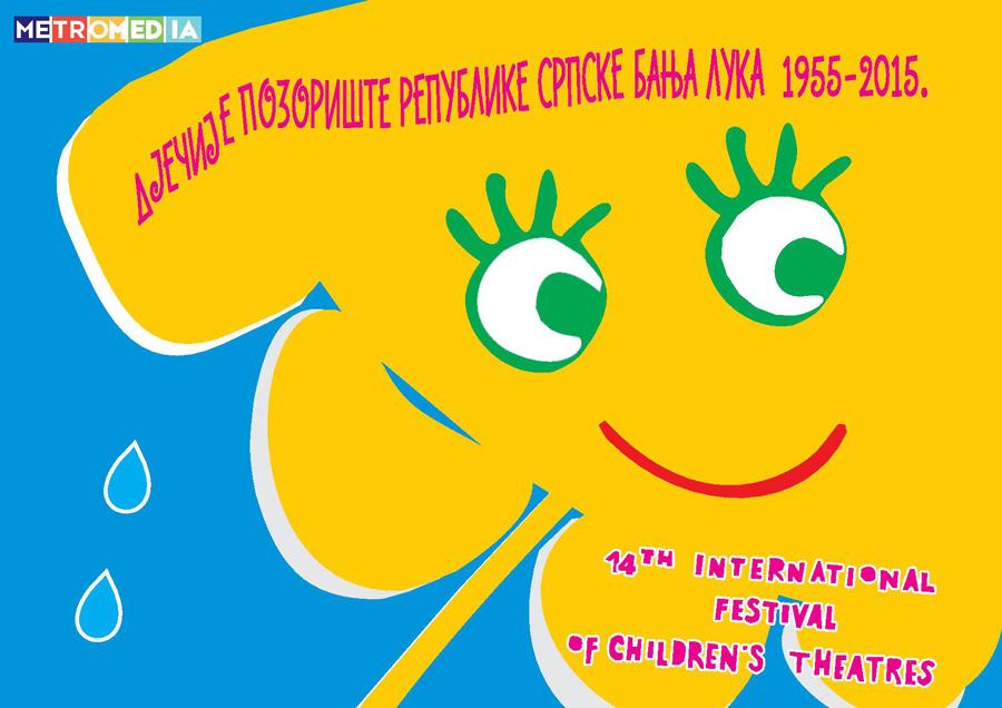 djeciji festival 2015