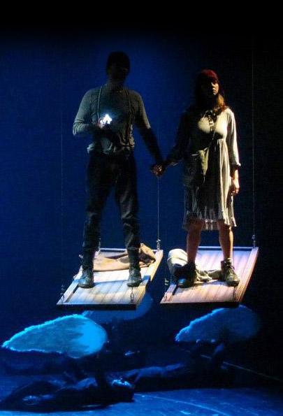 Plava ptica - Dječije pozorište RS
